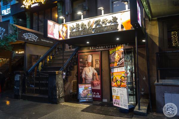 Ikinari Steak in NYC, NY