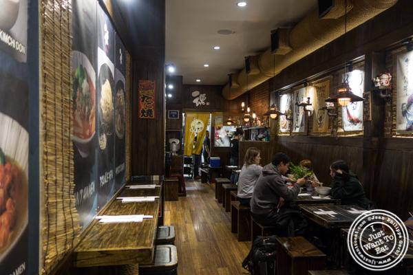 Dining room at Tamashii Ramen in LIC