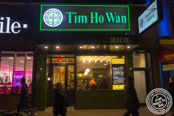 Tim Ho Wan in Hell's Kitchen