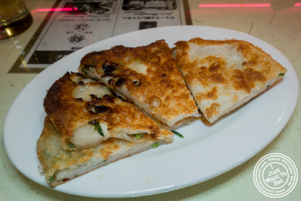 Scallion pancakes at Joe's Ginger in Chinatown