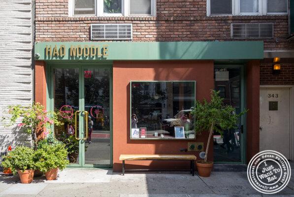 Hao Noodles in Chelsea