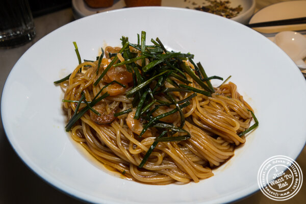 Scallion oil and dry shrimp noodle at Hao Noodles in Chelsea