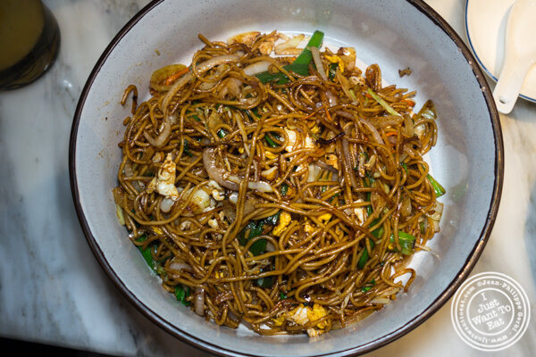 Fried noodles at Hao Noodles in Chelsea