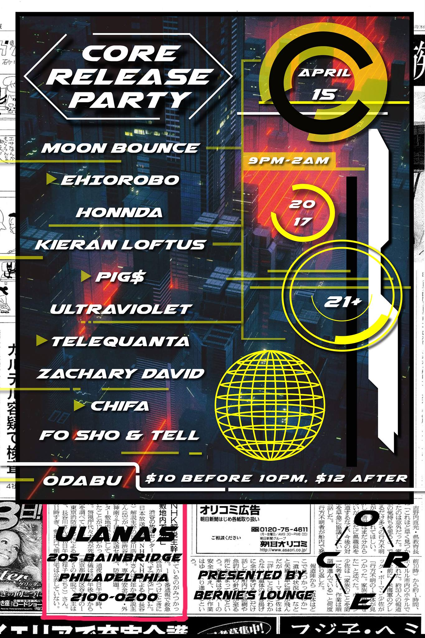April 15, Philadelphia - Bernie's Lounge. Honnda with Moon Bounce, ehiorobo, Kieran Loftus, Telequanta, Zachary David, pig$, Ultraviolet, Fo Sho & Tell, Odabu