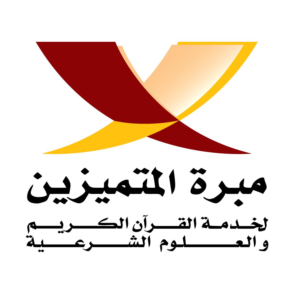 logos-21.jpg