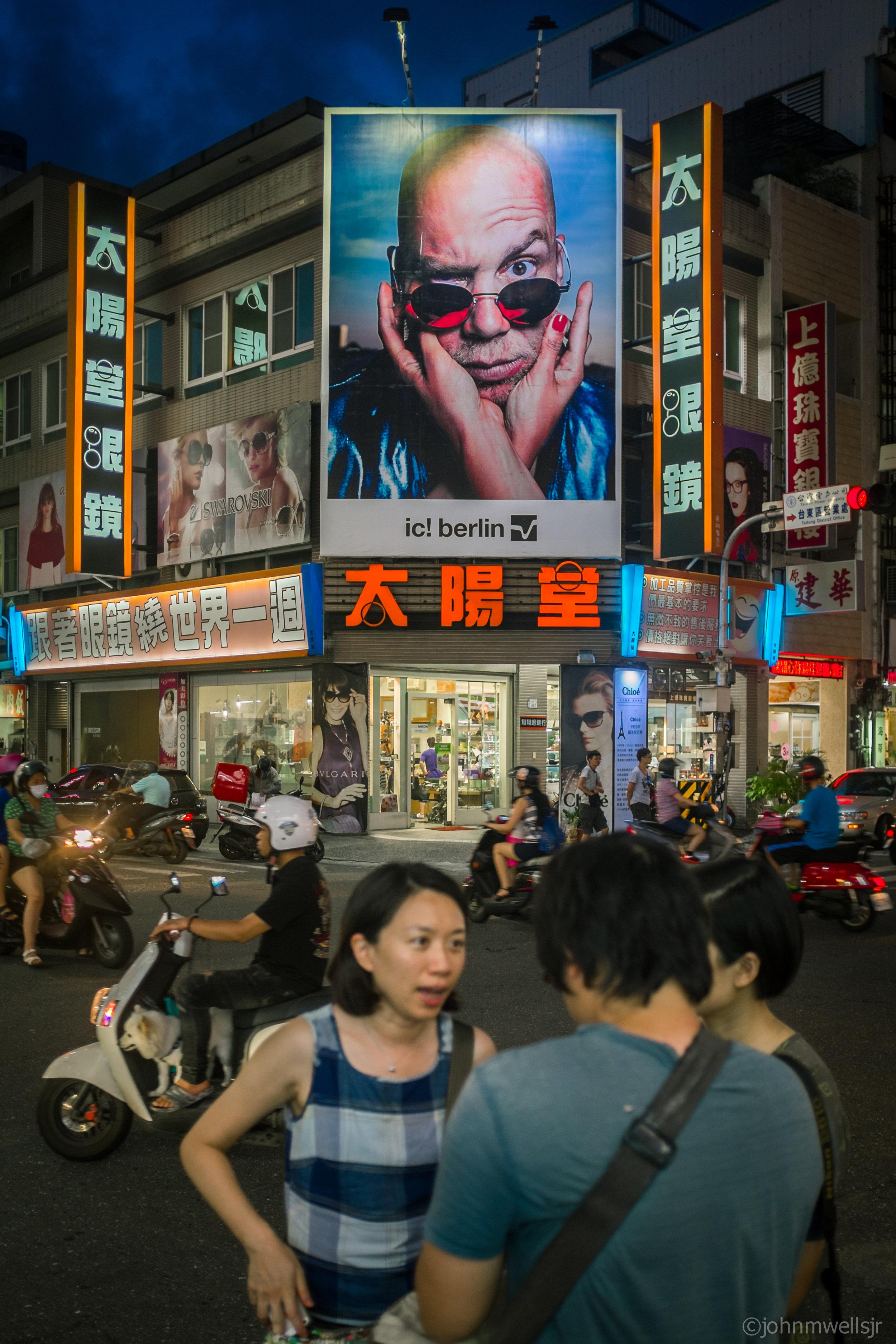 Taiwan-119.jpg