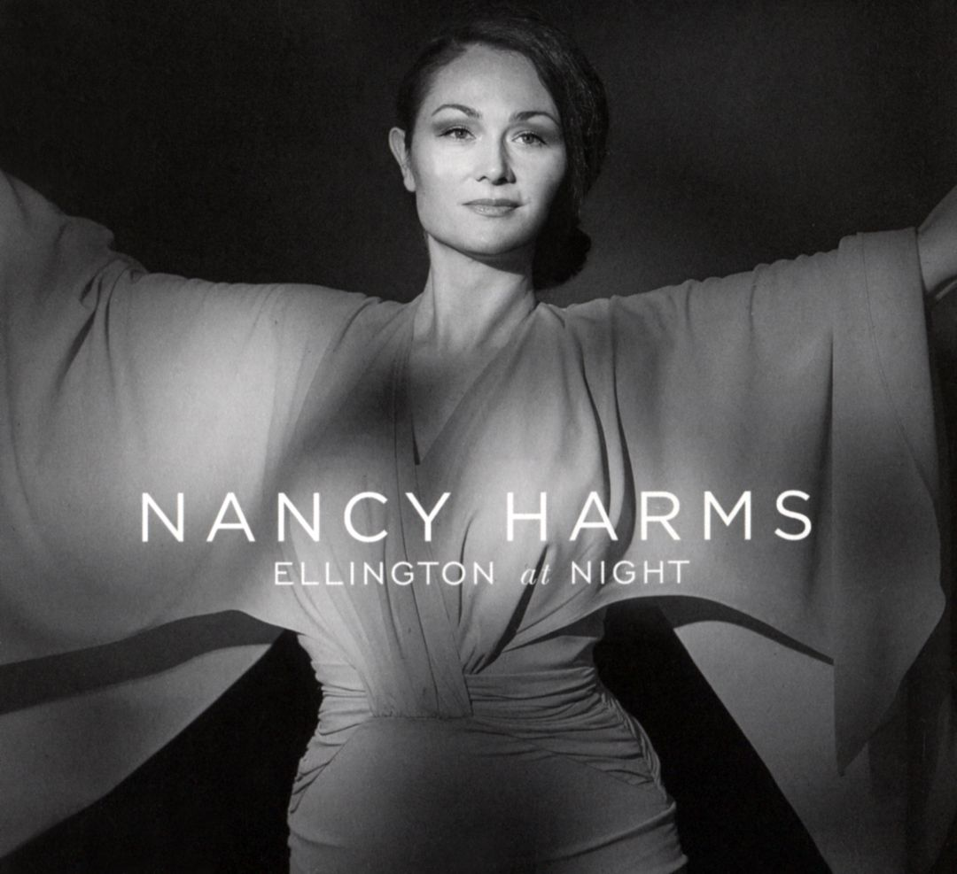 Nancy Harms, ellington at night.jpg