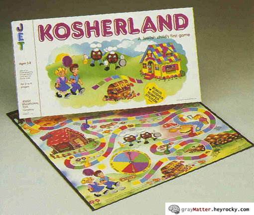 Kosherland is also a thing!