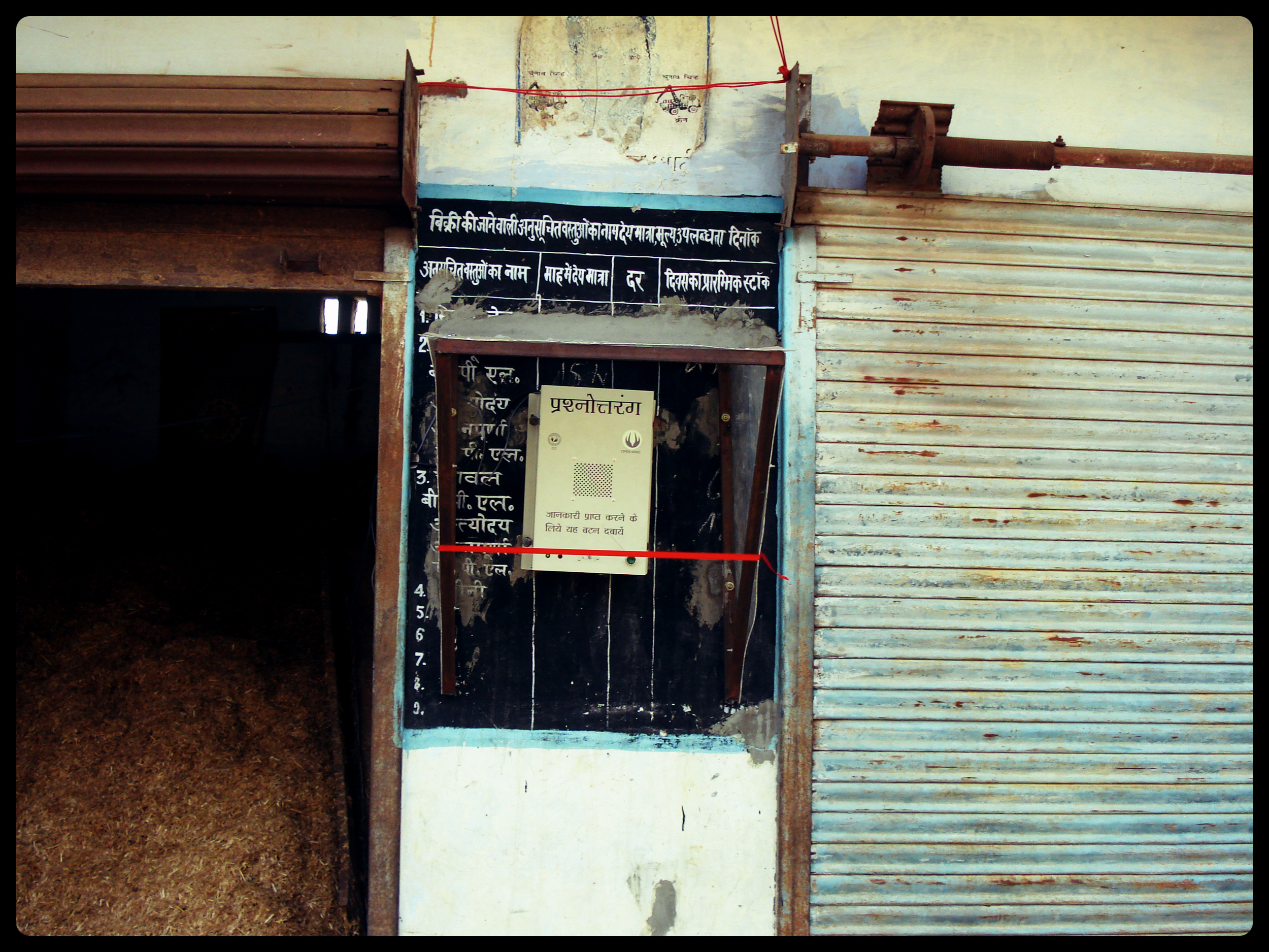 Inaguration-Phoolpur.jpg