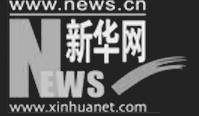 Xinhua Logo.jpg