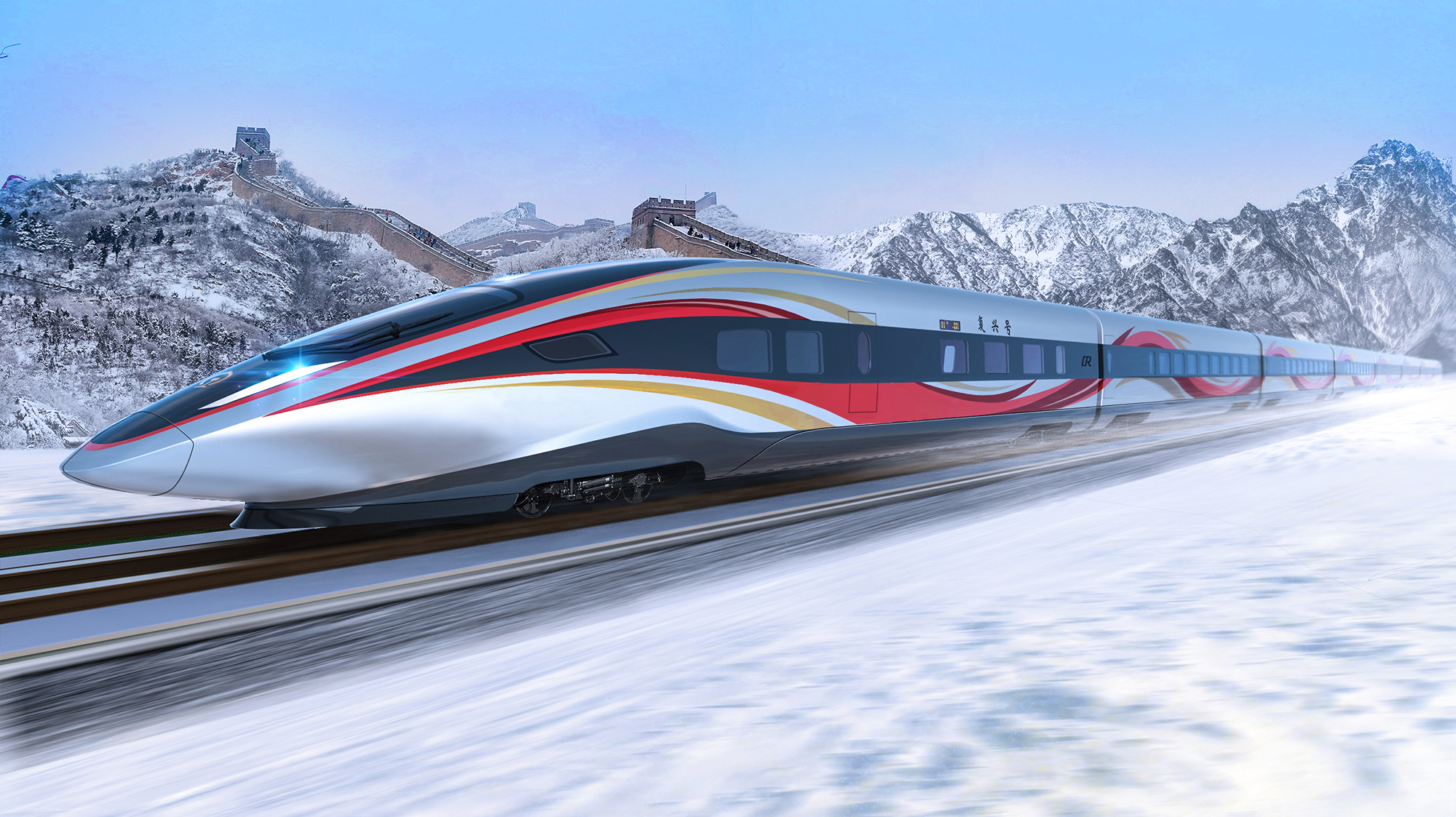 Beijing Winter Olympic High Speed Train  (NEW)