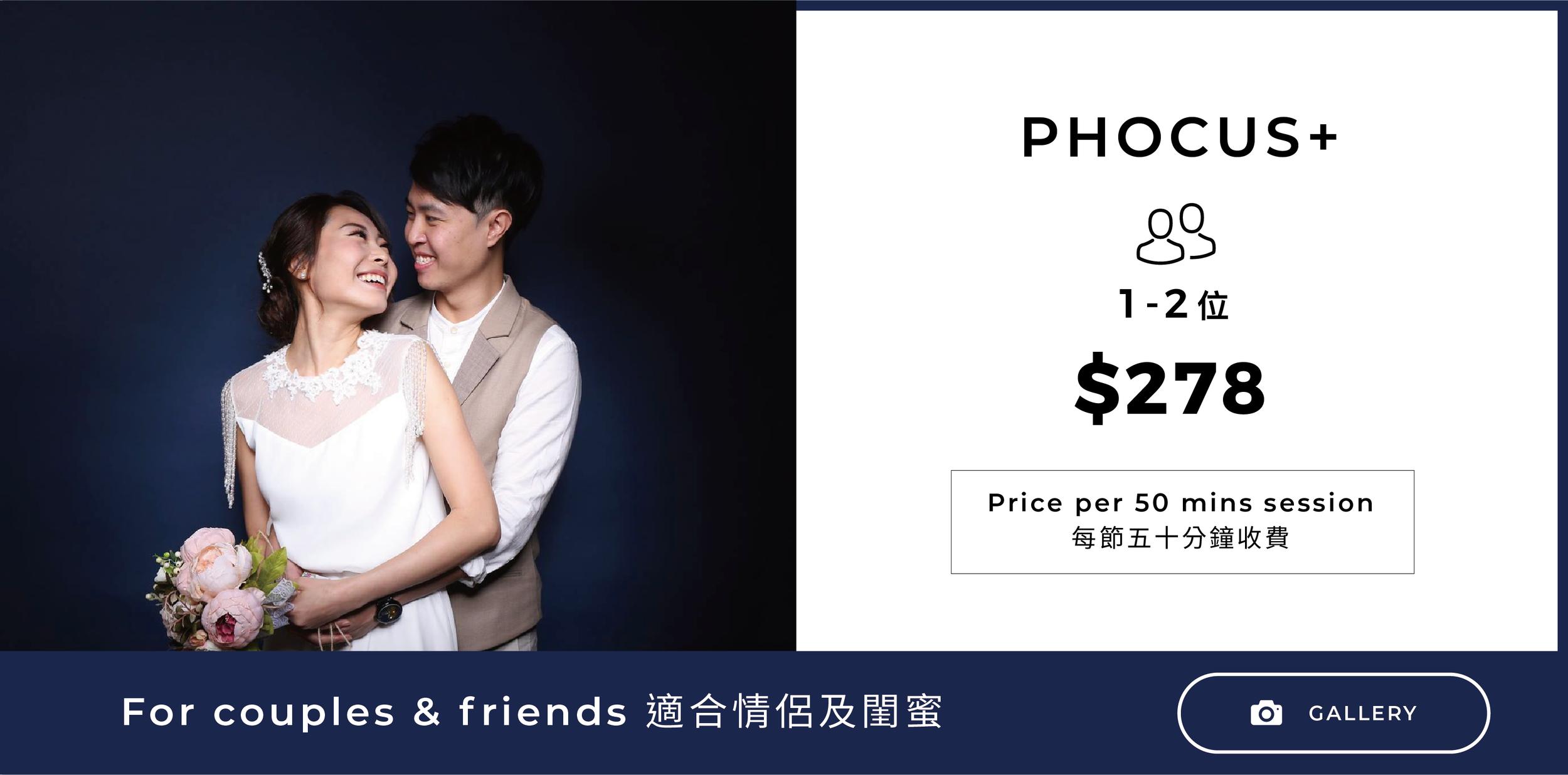 Phocus+ Price