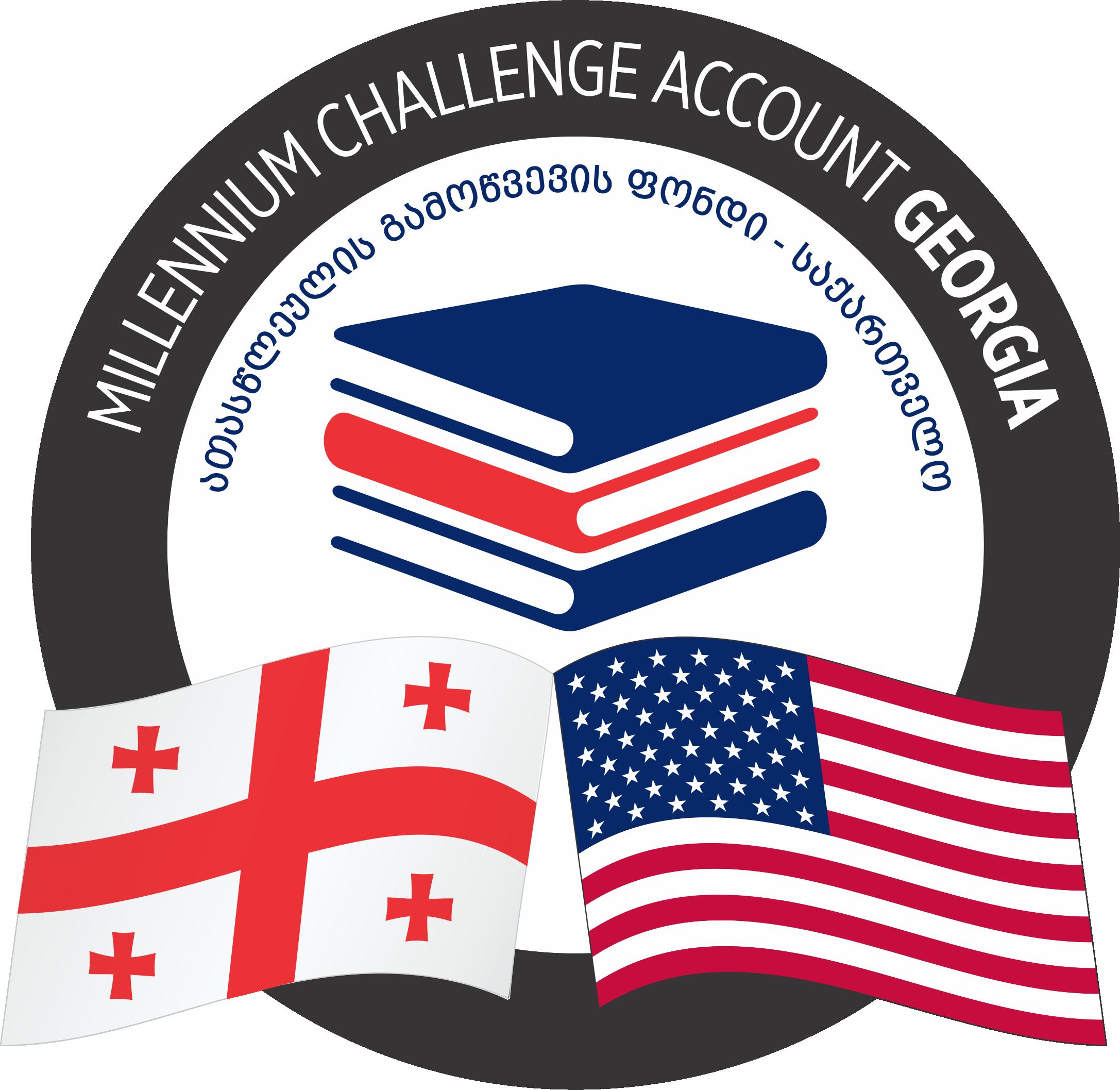 MCG-Logo.png
