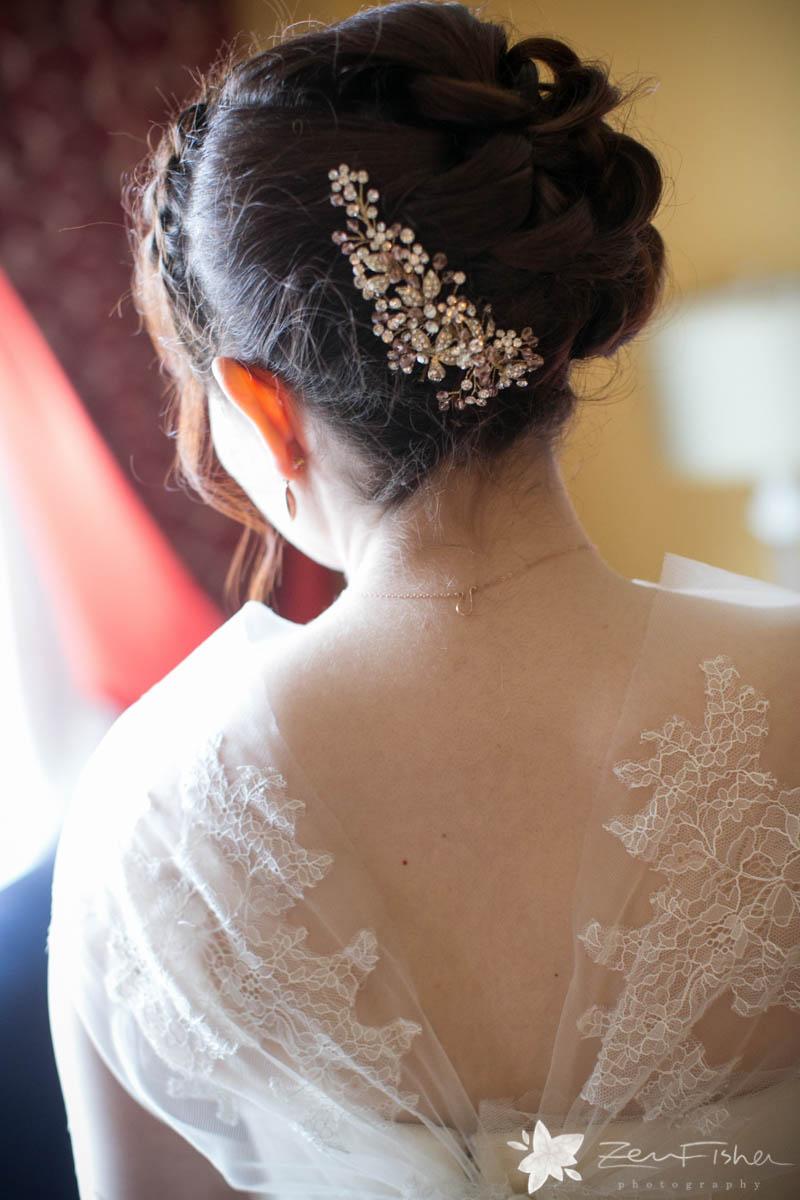 Boston Wedding Planner