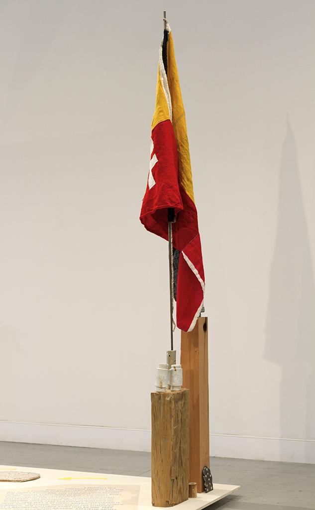 Vertical Flag.jpg