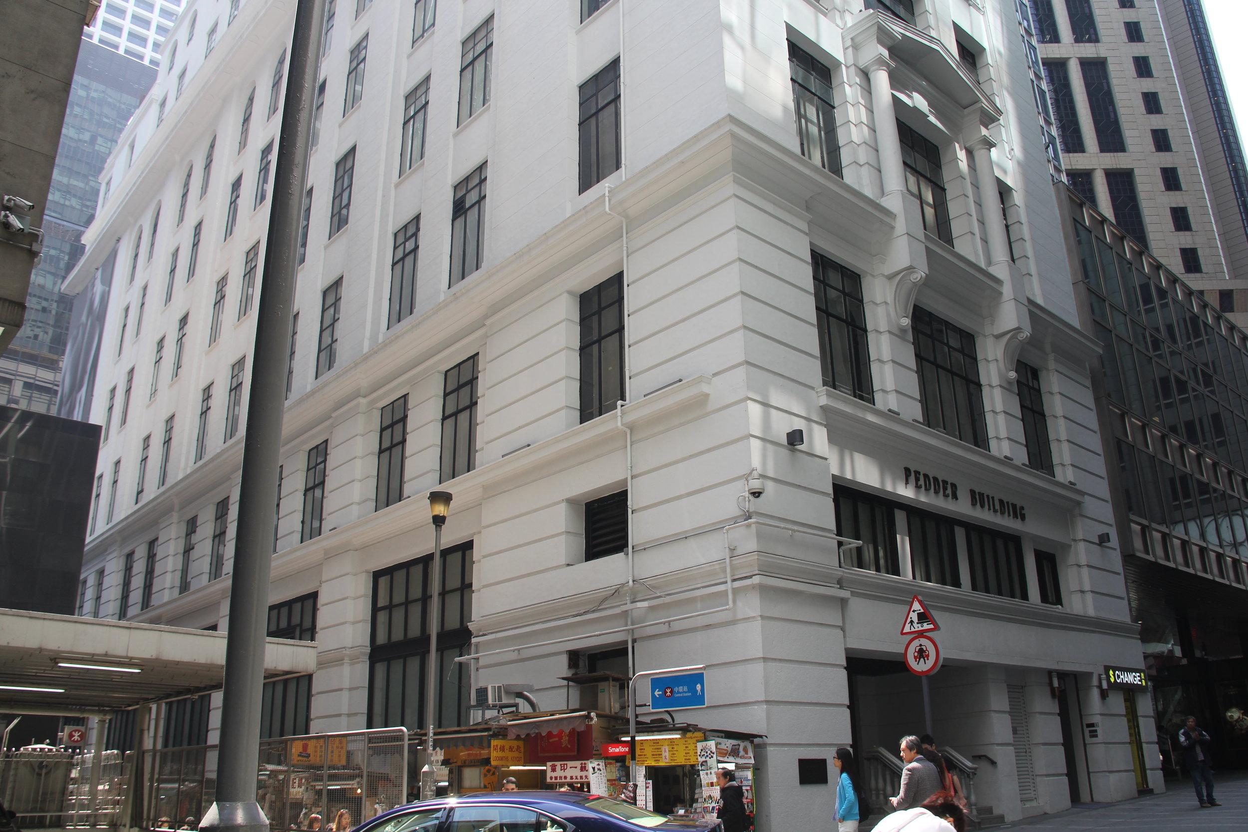 IMG_0842 Pedder Building HK.JPG