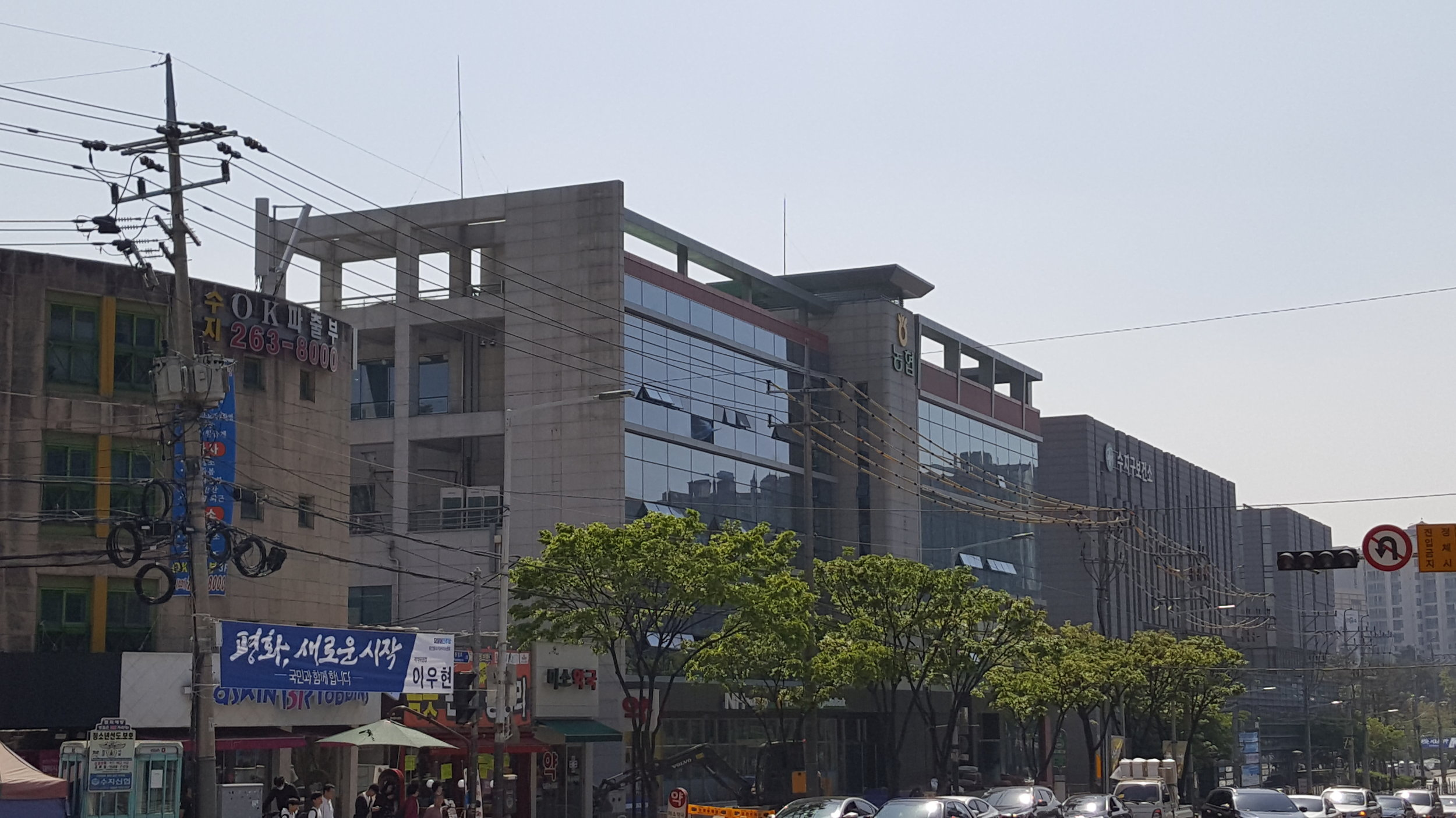 NH bank Korea 1.jpg