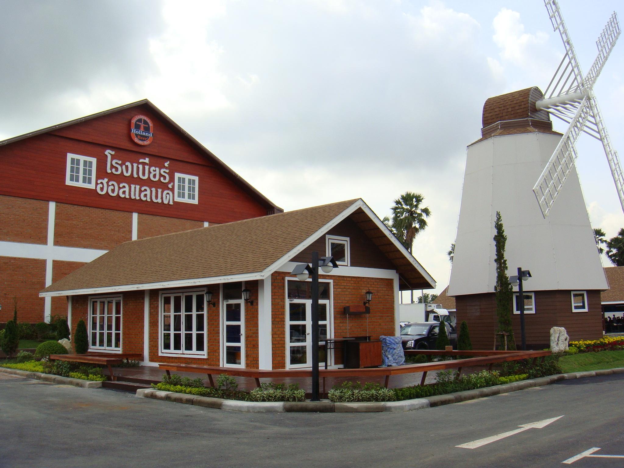 Beer Holland Restaurant Bangkok.JPG