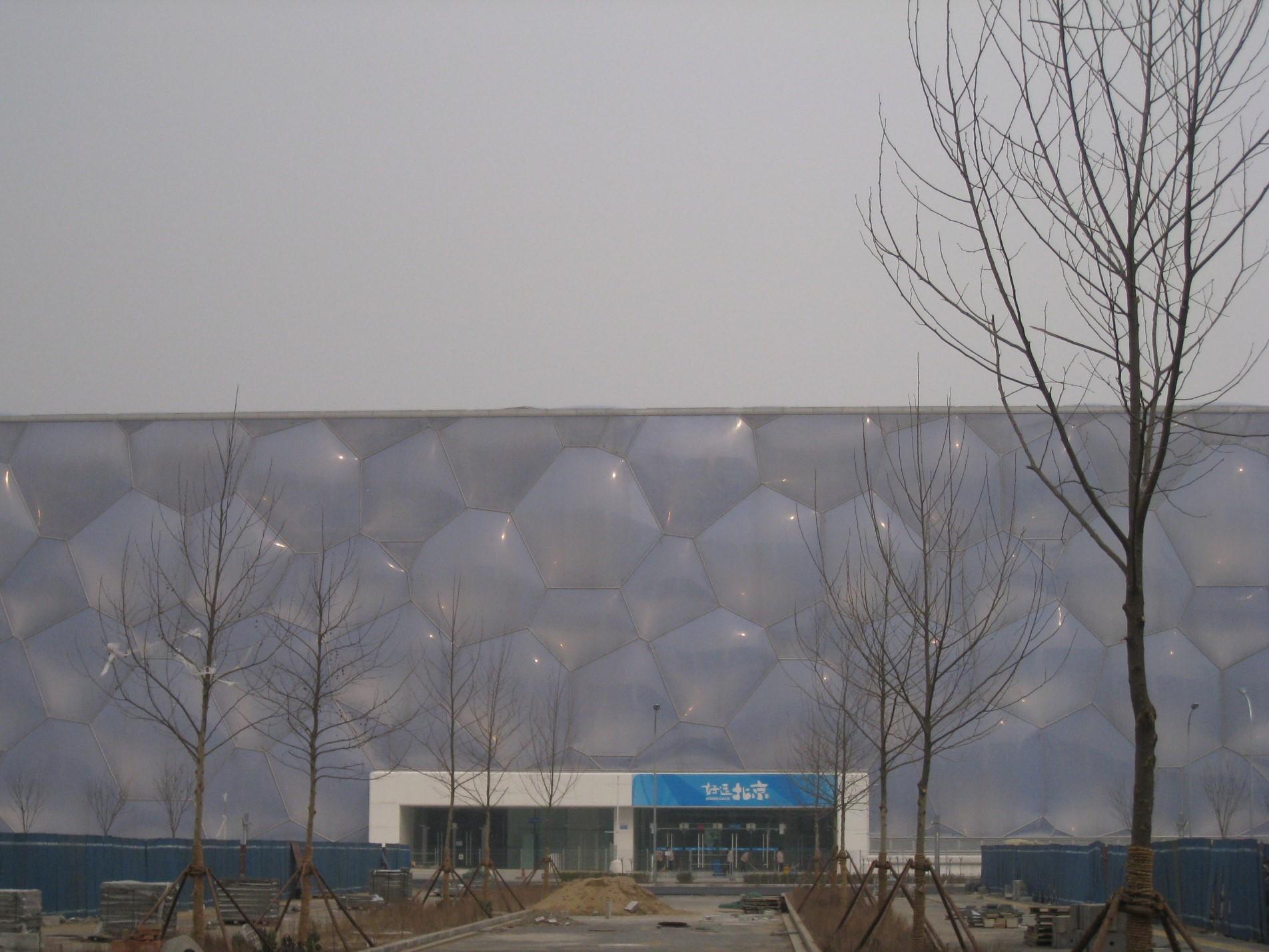 Olympic water cube .jpg