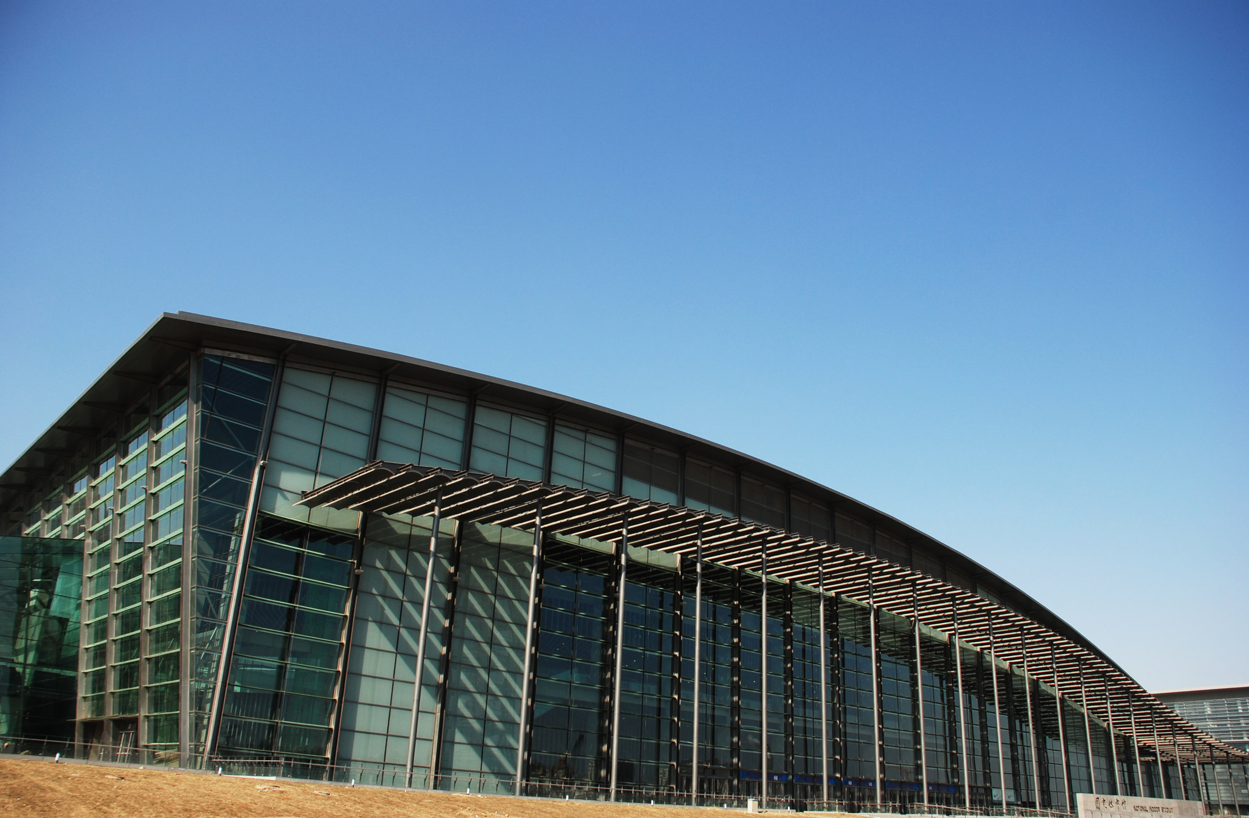 Olympic National Indoor Stadium.JPG
