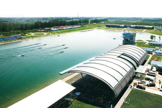 Olympic Rowing Canoeing Park.jpg