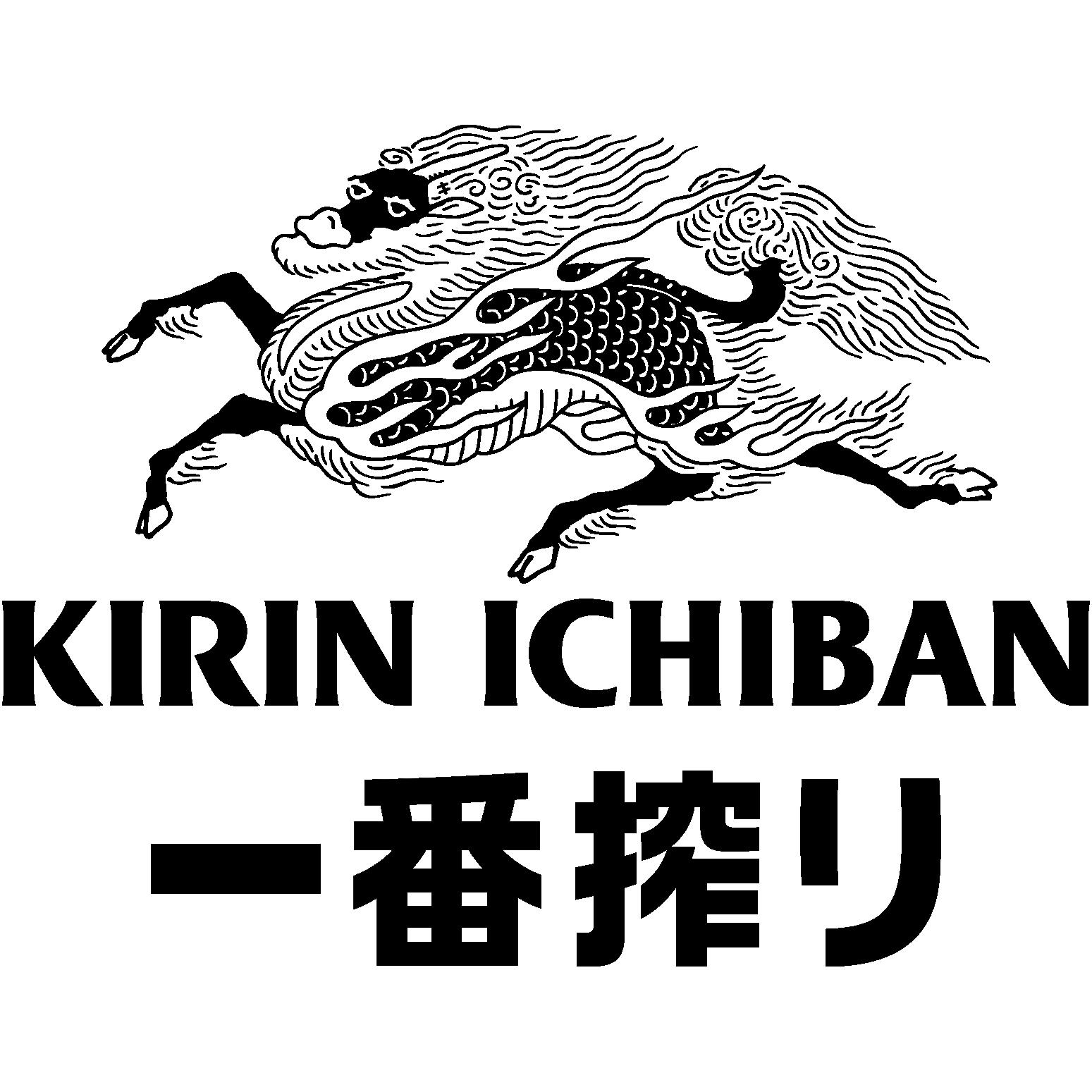 Kirin Beer Logo copy.jpg