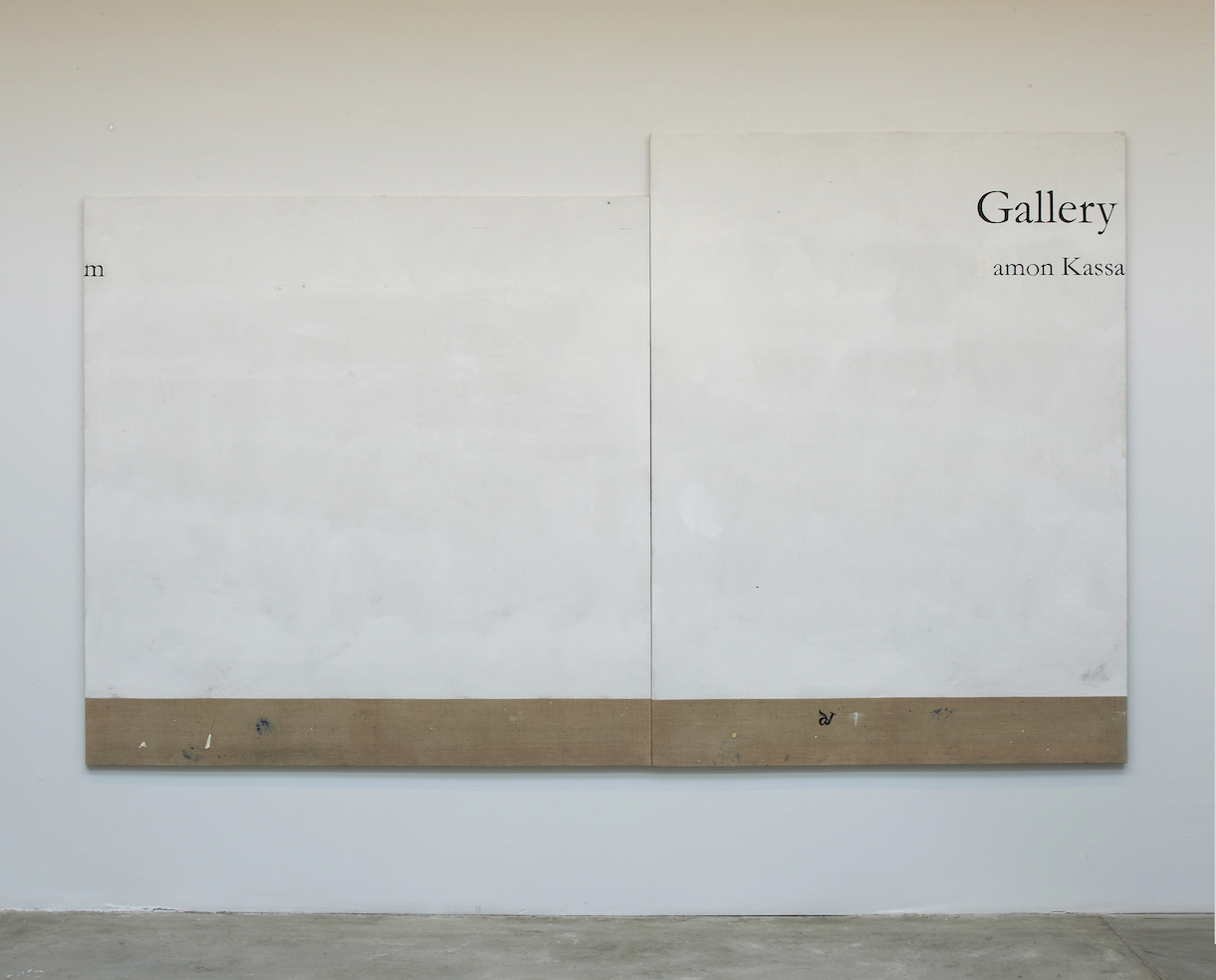 Gallery.  Acrylic & plastic on linen, 330x200cm, 2015.