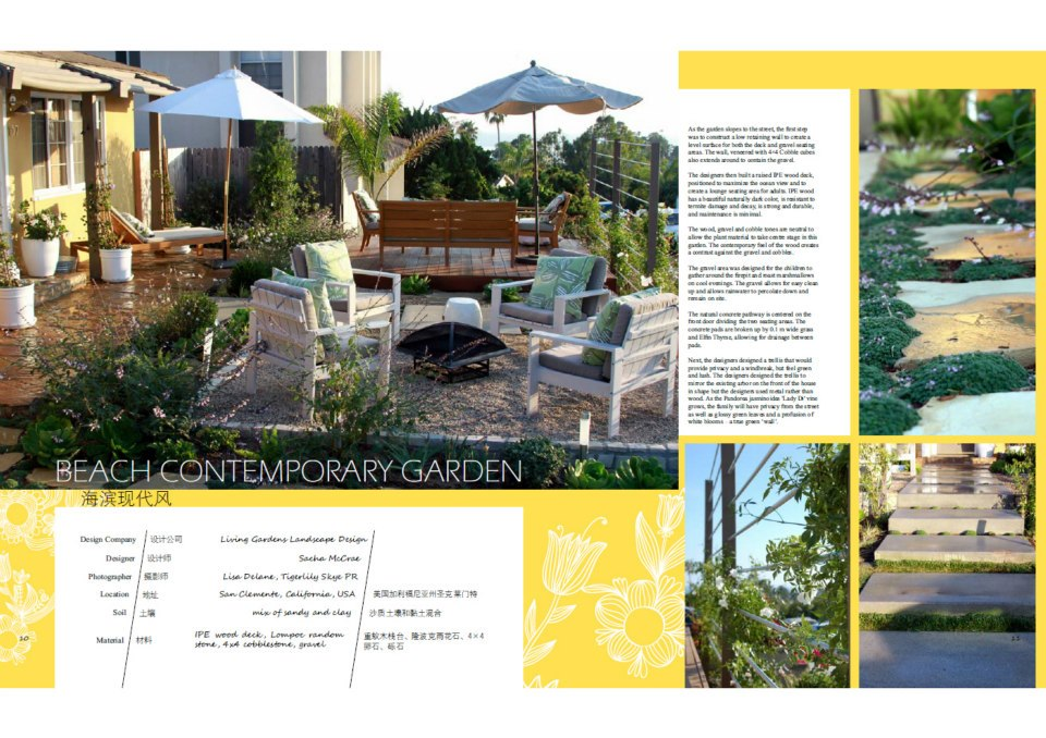 Ornamental Plants in the Landscape Page 1 of 3