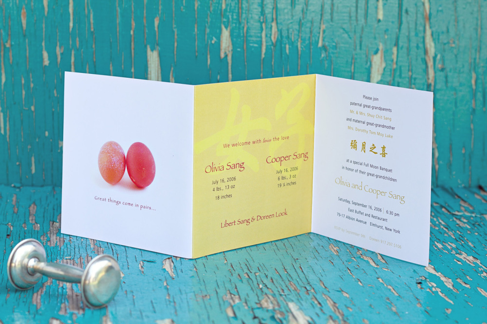 "Olivia and Cooper   Special Design Notes/Theme:  Announcement + traditional Chinese ""Red Egg and Ginger"" party invitation.This simple square tri-fold incorporated the Chinese characters for son and daughter  Printing Method:   Digital press   Paper:  80# coverstock"