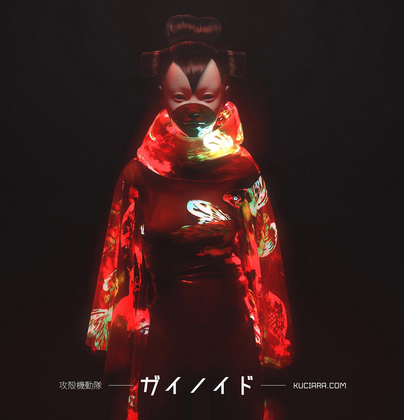 150807_CHA_Geisha_Kimono_MK_Cam01_v002.jpg