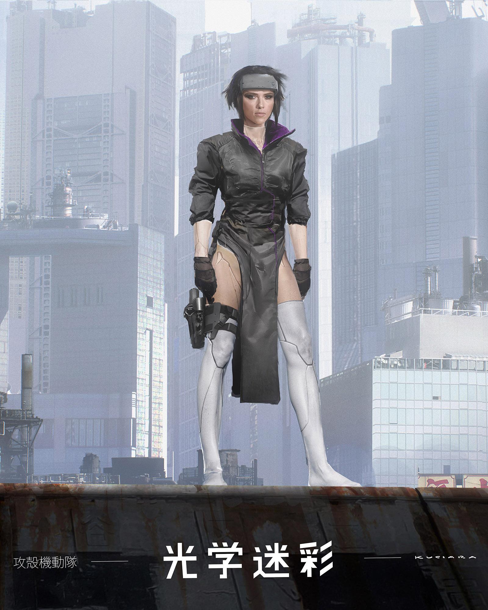 GITS_MajorThermoOptical+Tactical_MK_071315_v02classic.jpg