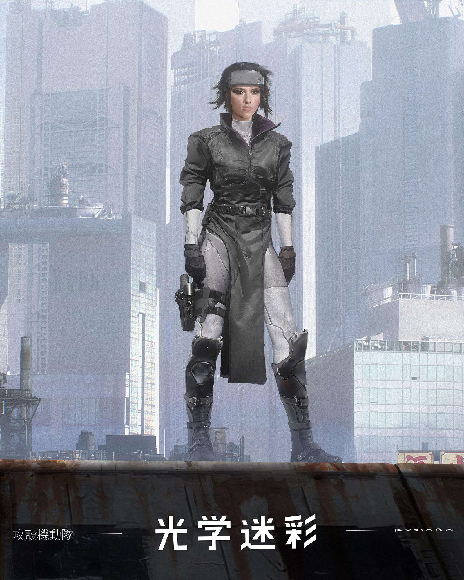 GITS_MajorThermoOptical+Tactical_MK_071315_v04.jpg