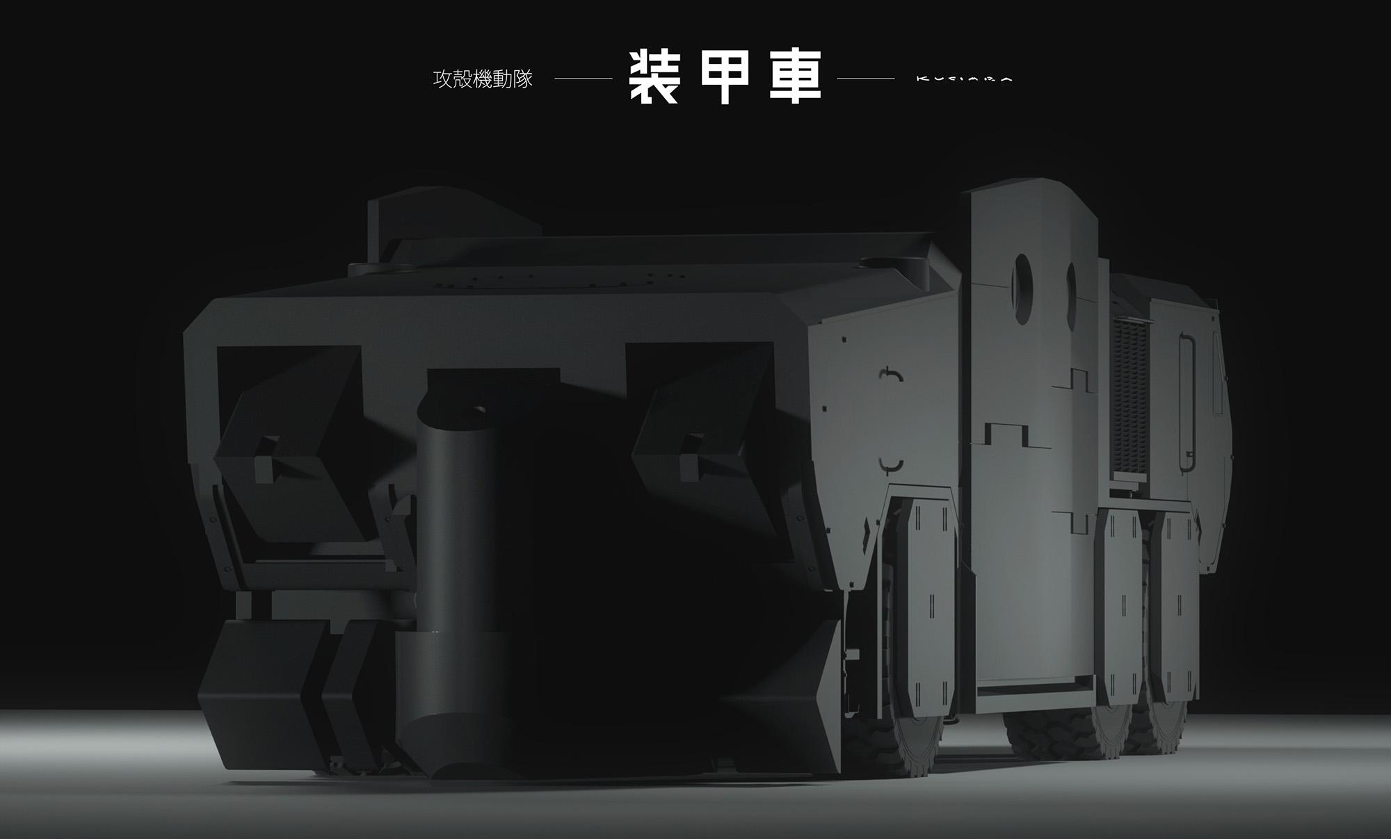 150901_VEH_ArmoredCarrier_MK_v002.jpg