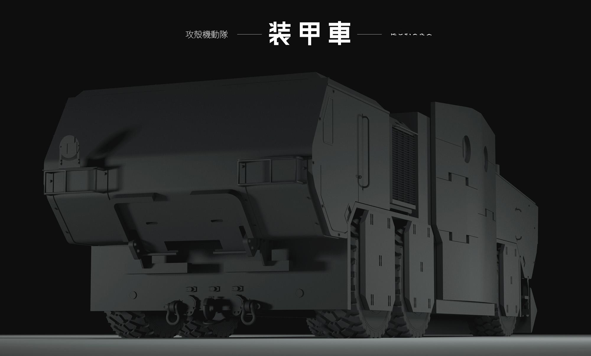 150901_VEH_ArmoredCarrier_MK_v003.jpg