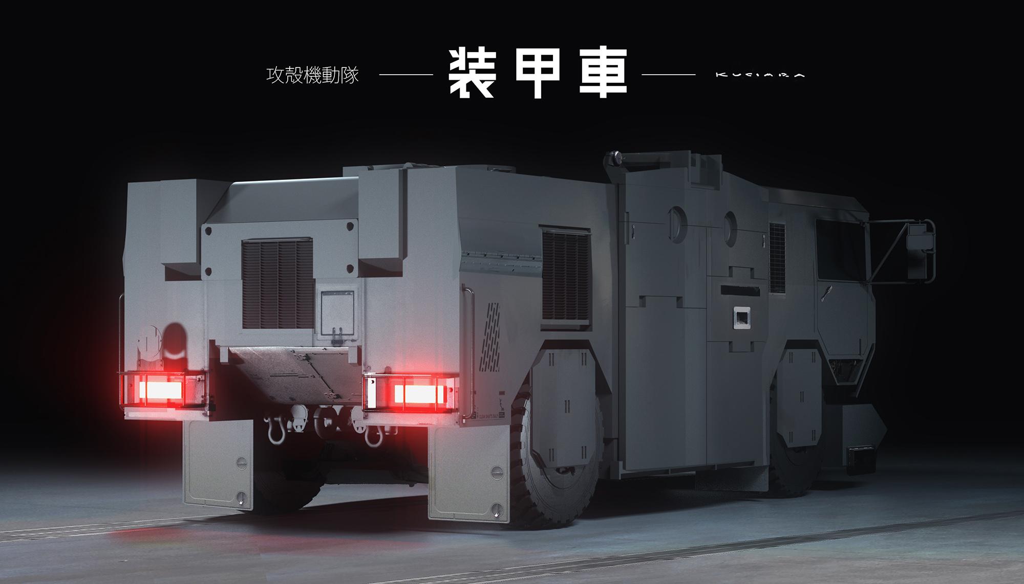 150909_VEH_ArmoredCarrier_MK_v005Back.jpg