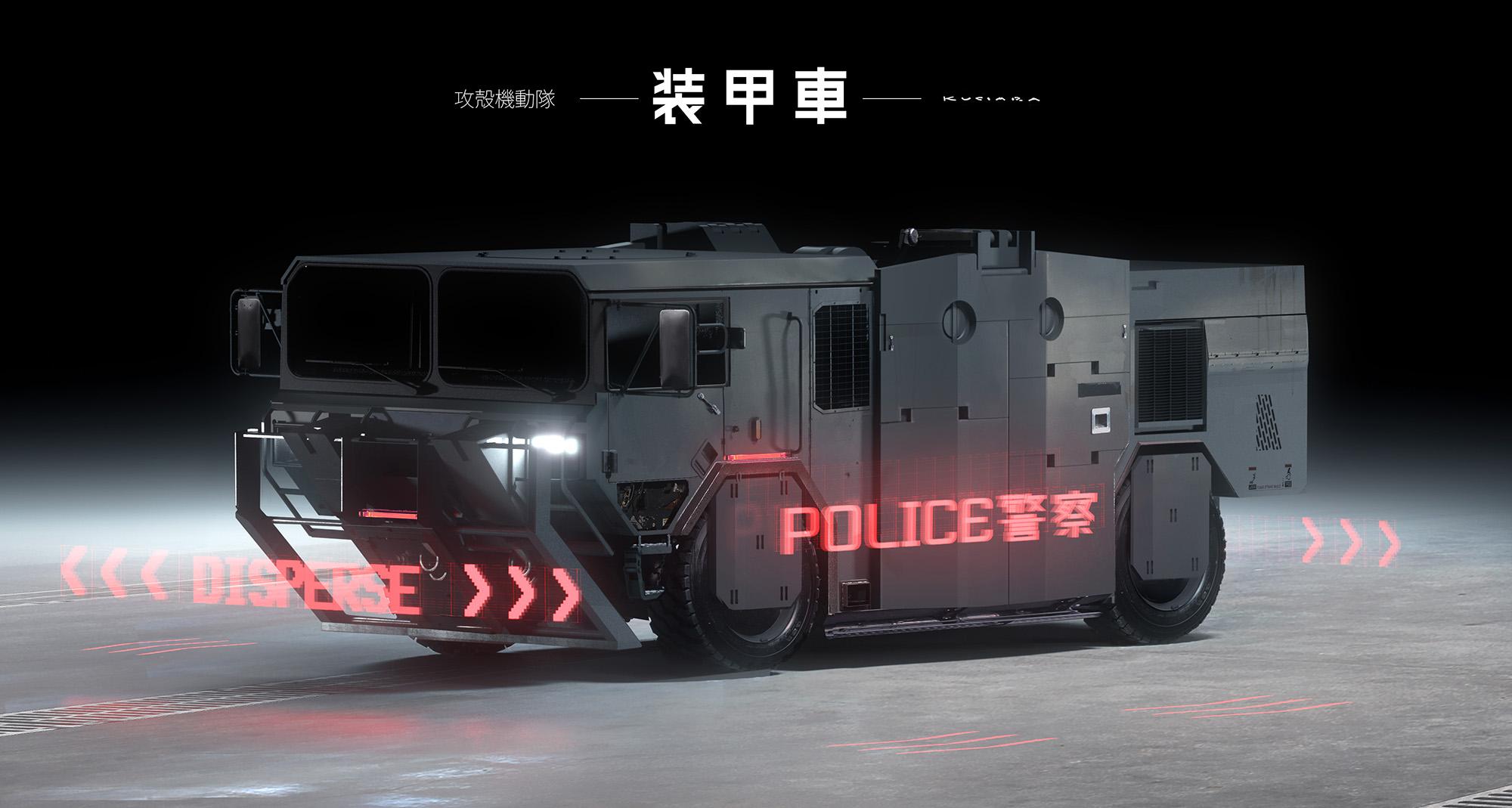 150914_VEH_ArmoredCarrier_MK_v005.jpg