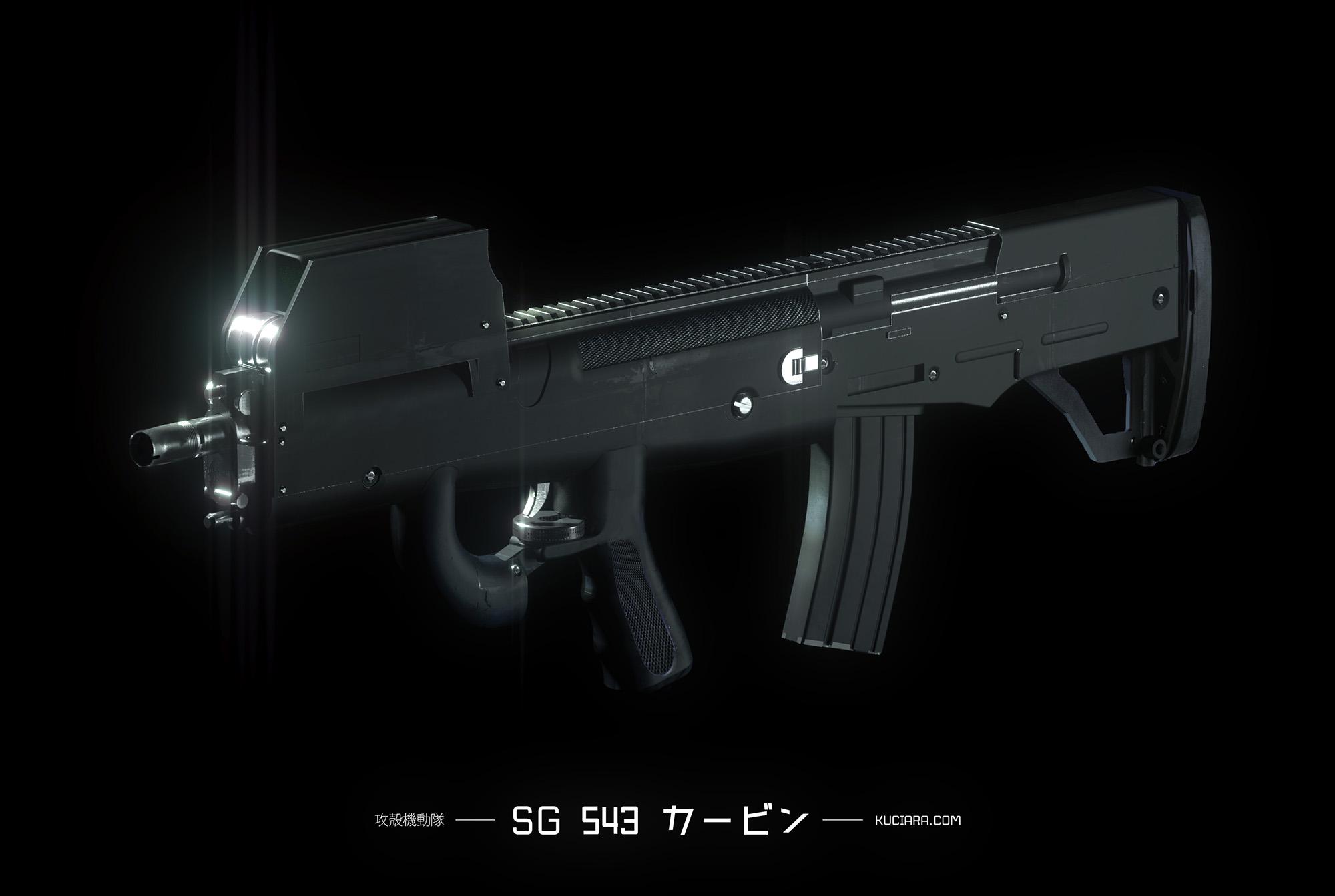 150813_WPN_Rifle_MK_v003.jpg