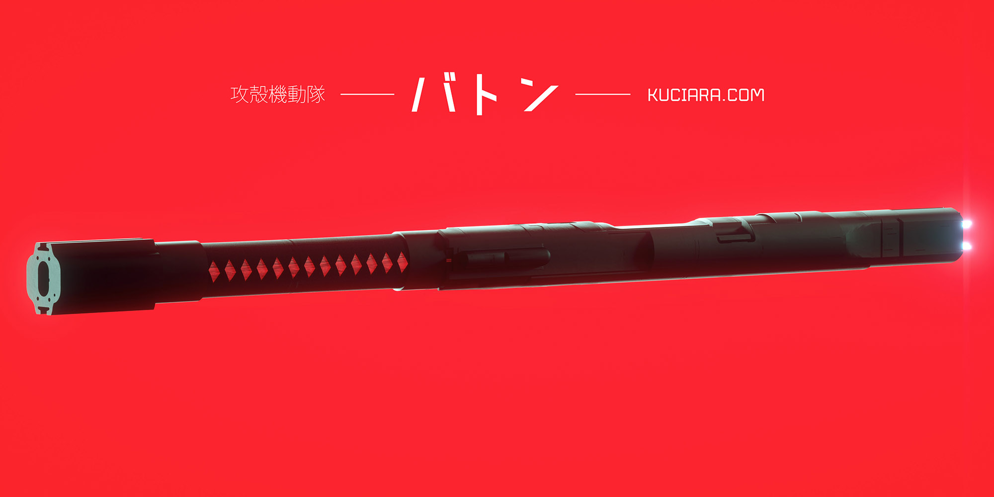 110215_PRP_BatonYakuza_MK_01F.jpg