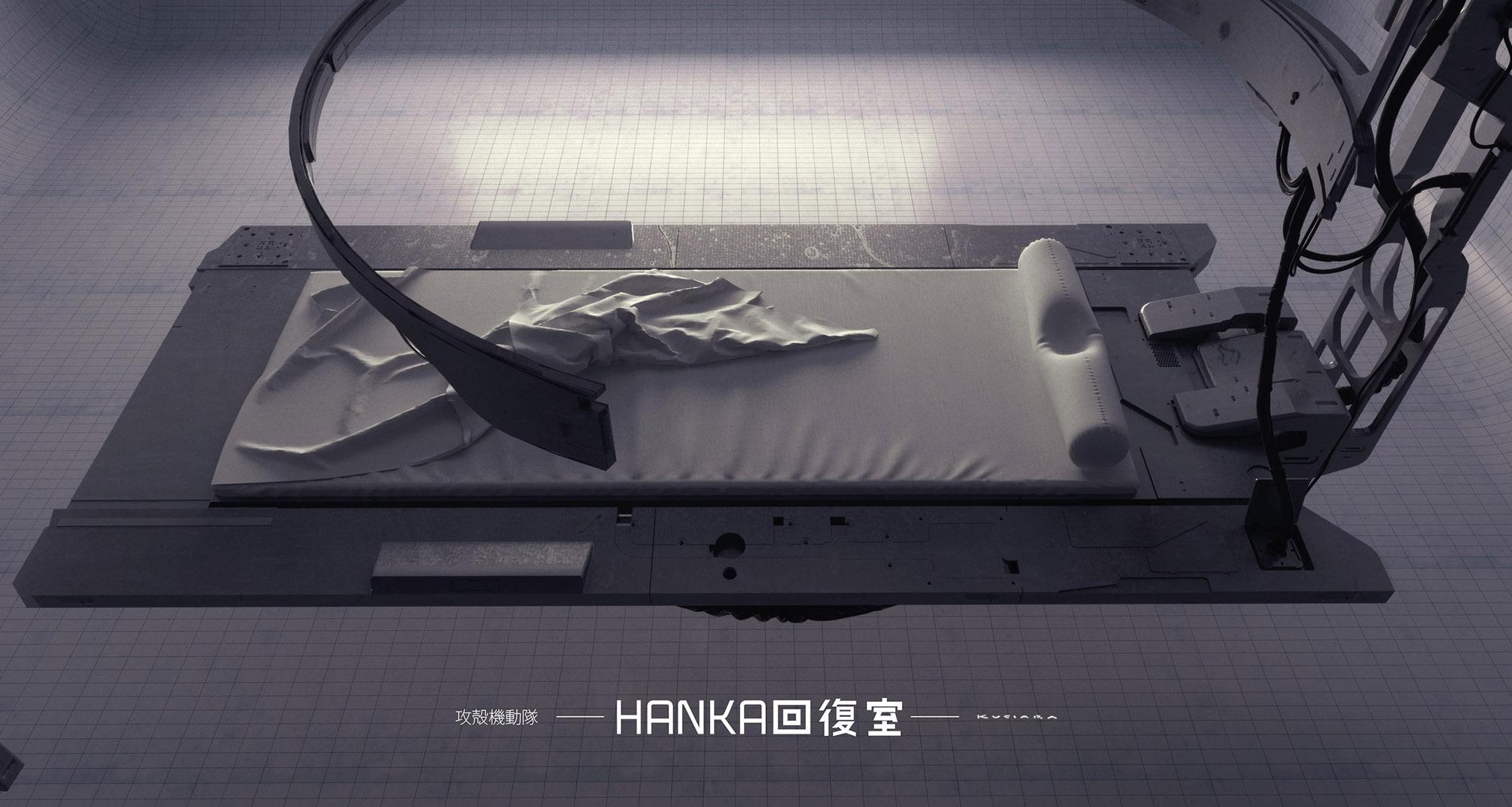 150716_INT_Hanka_MK_Cam05_v002-01.jpg
