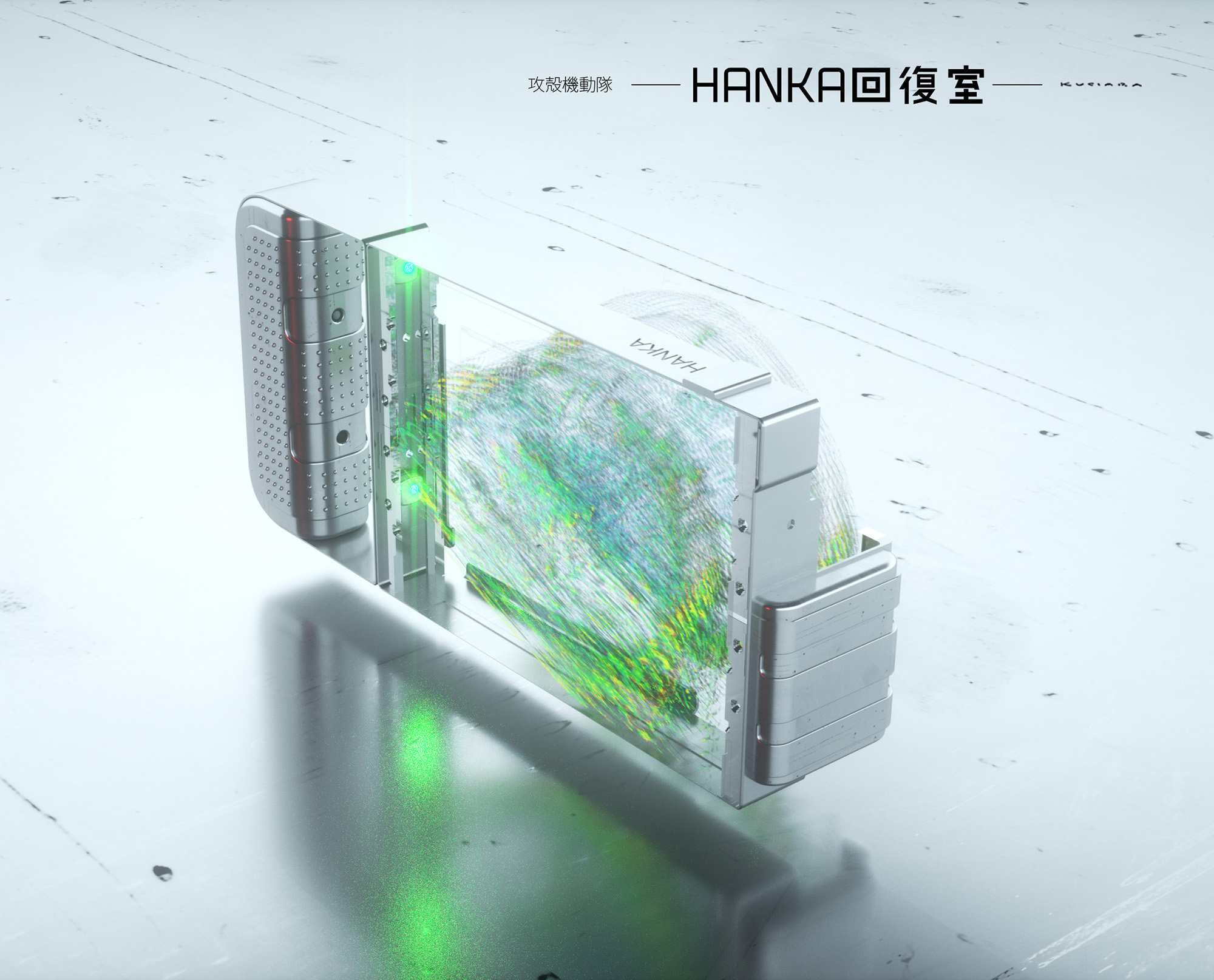 102715_PRP_HankaVScanner_MK_001C.jpg