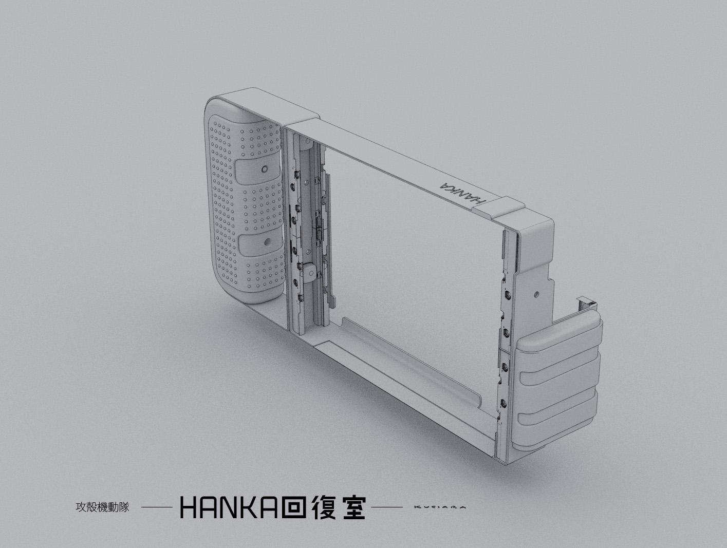 102715_PRP_HankaVScanner_MK_001D.jpg