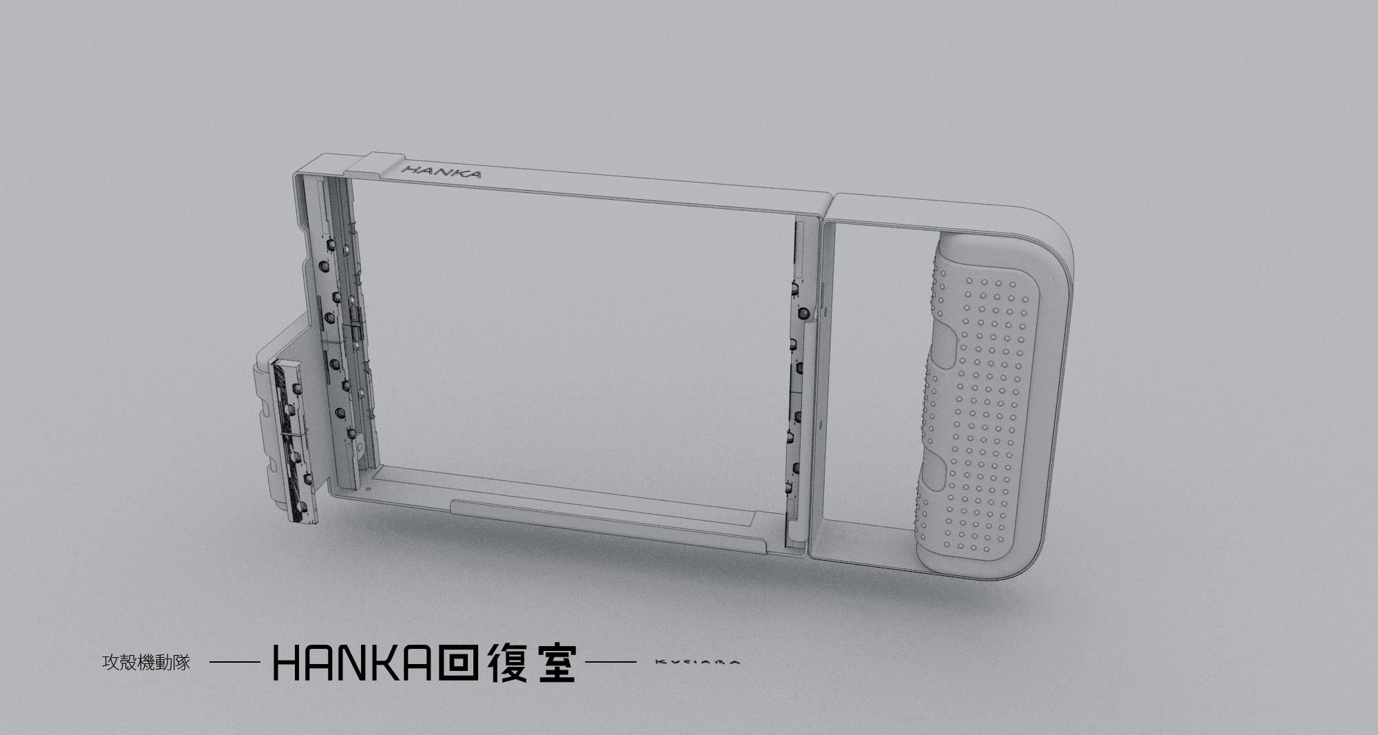 102715_PRP_HankaVScanner_MK_001E.jpg