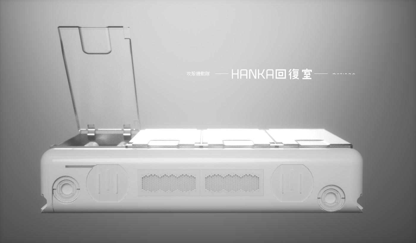 101515_HankaMedBox_MK_01B.jpg