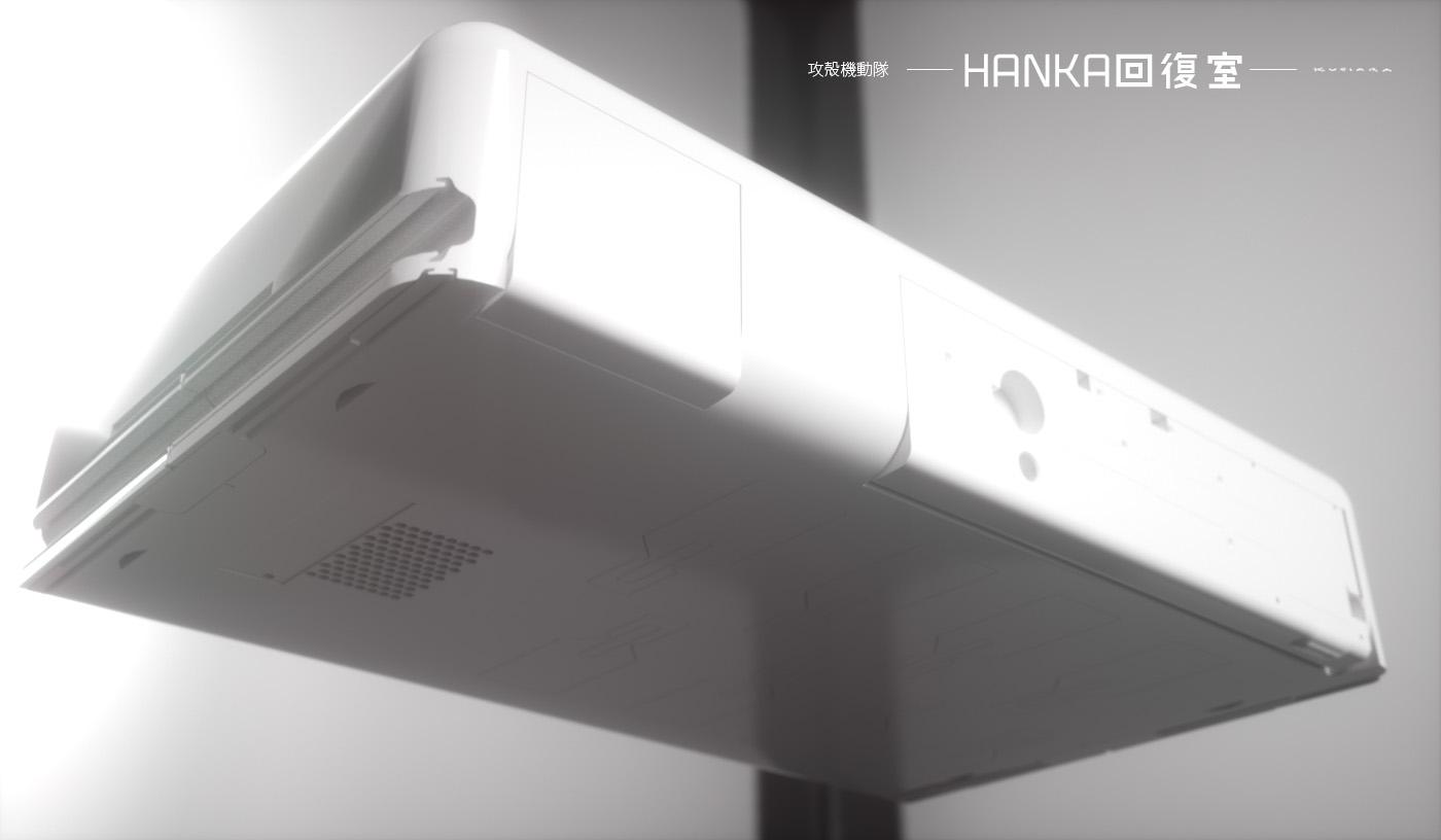 101515_HankaMedBox_MK_01C.jpg