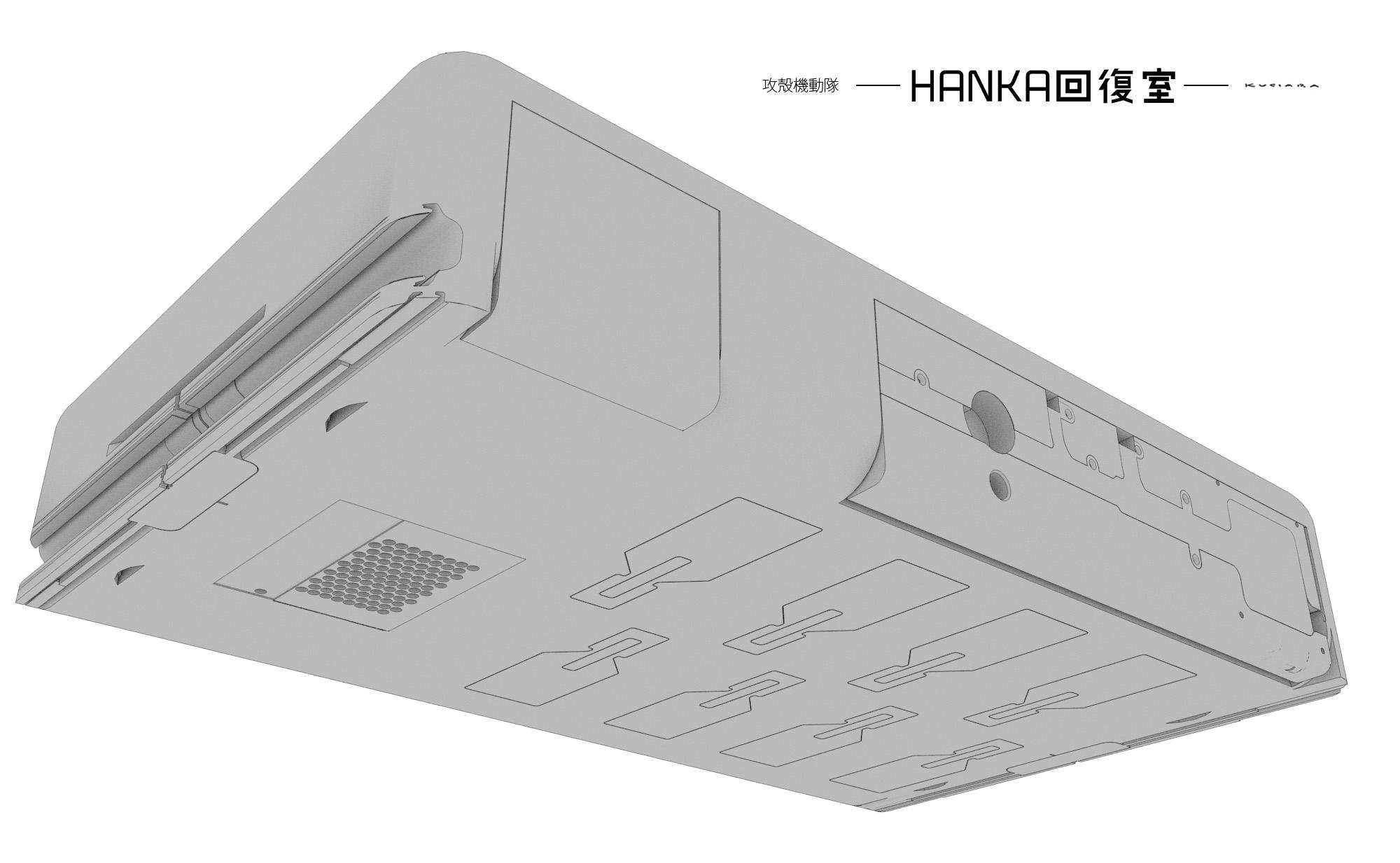 101515_HankaMedBox_MK_01F.jpg