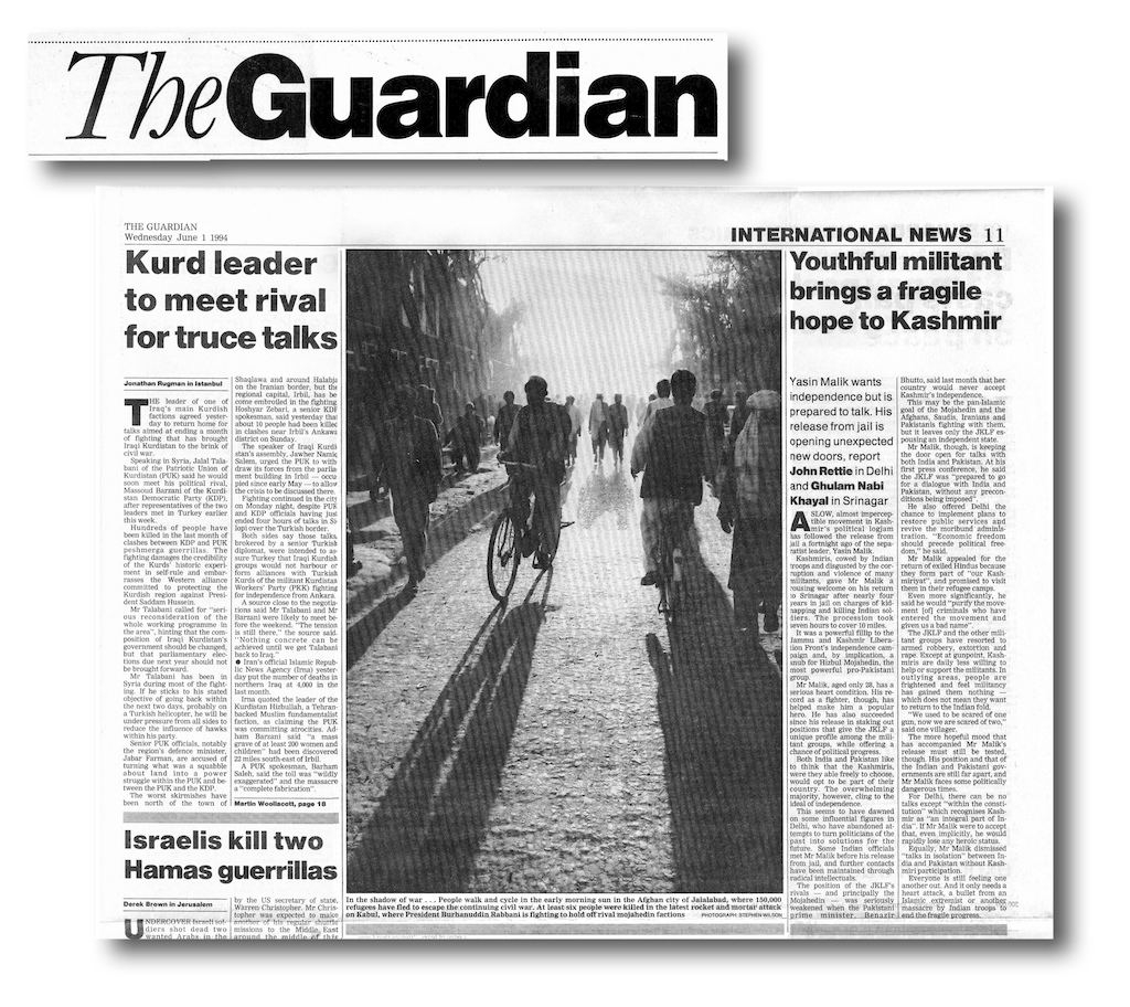 guardian 5.jpg