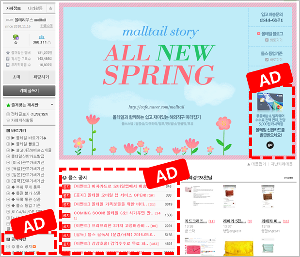 NAVER Page (members: 454,629/  posts: 2,130,510)    Click the imageto check us out.