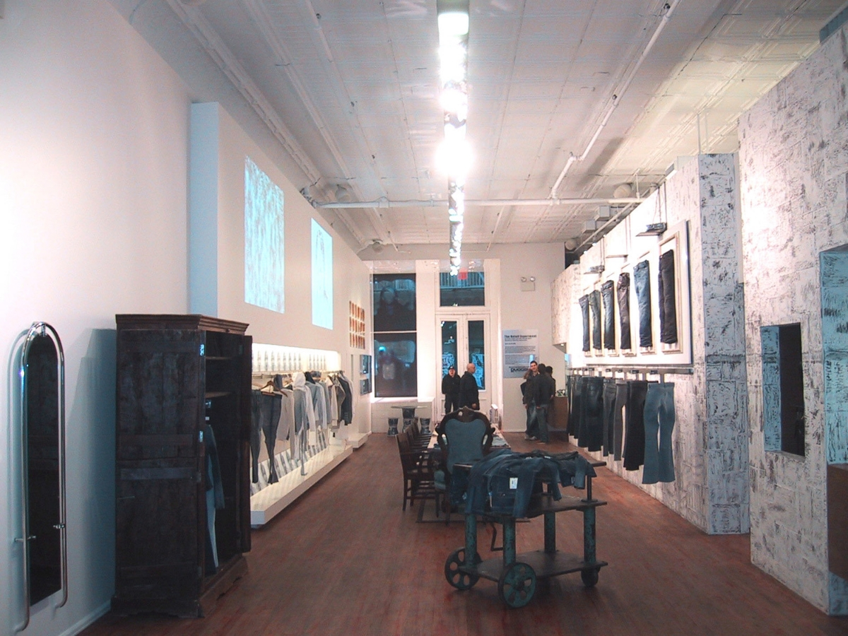 Denim Gallery