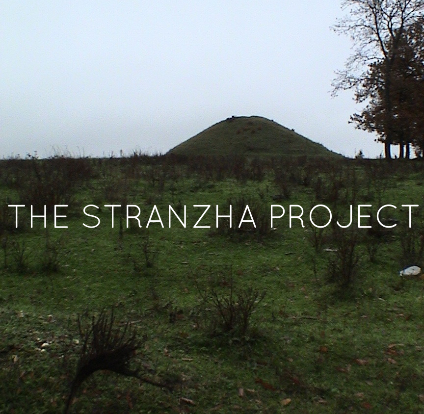 Ongoing collaborative project between archaeologists and theater makers interpreting Bulgarian sites.