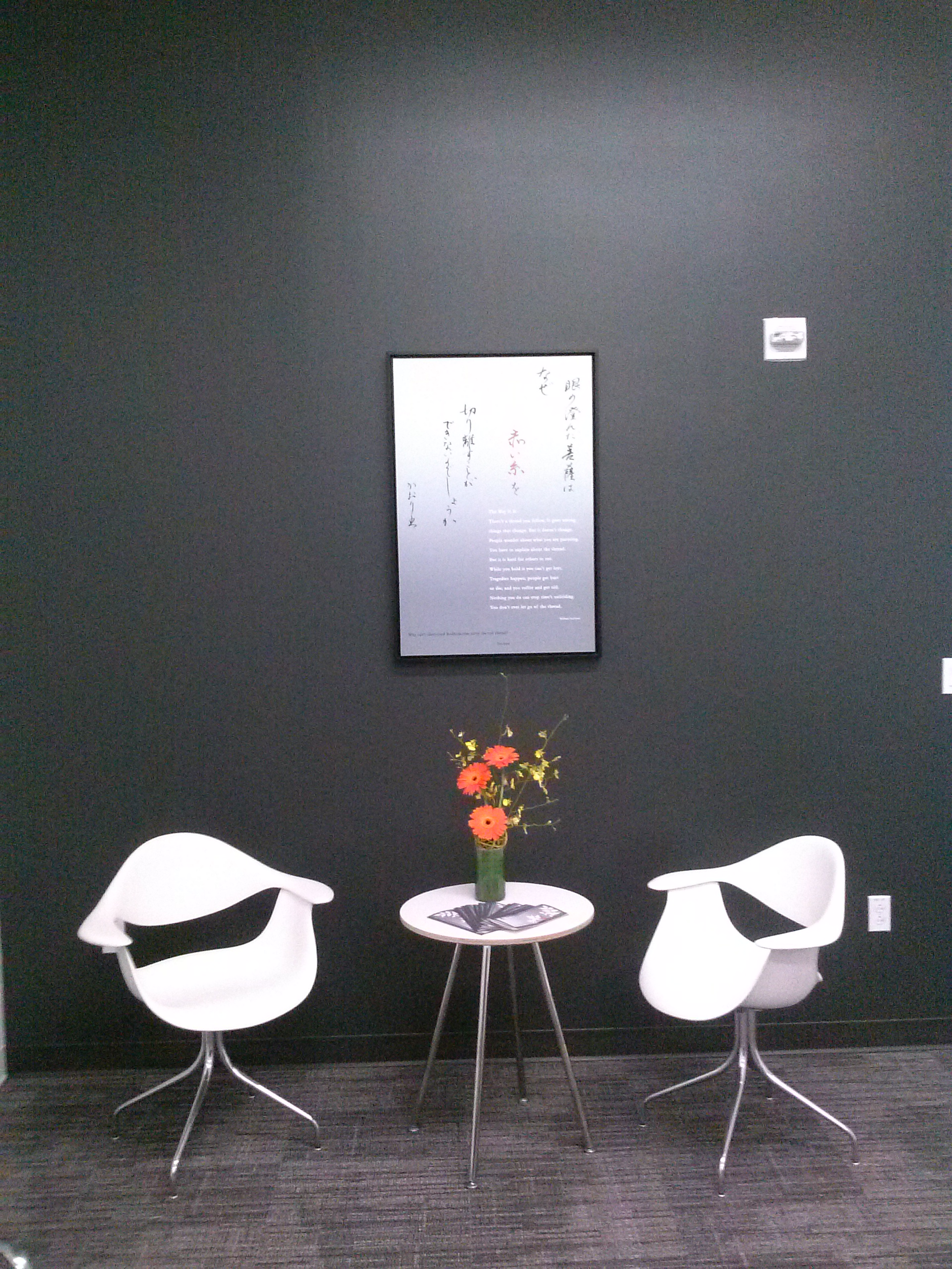 Front Desk Seating Area
